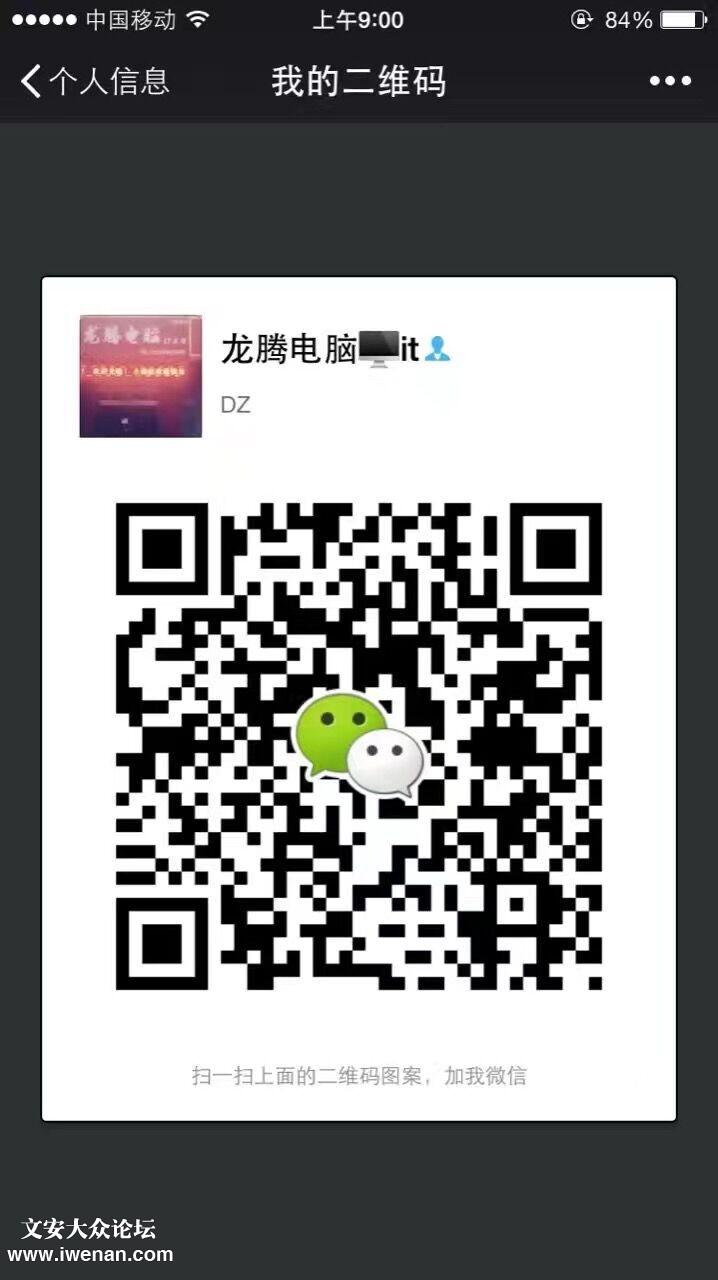 QQ图片20170220112004.jpg