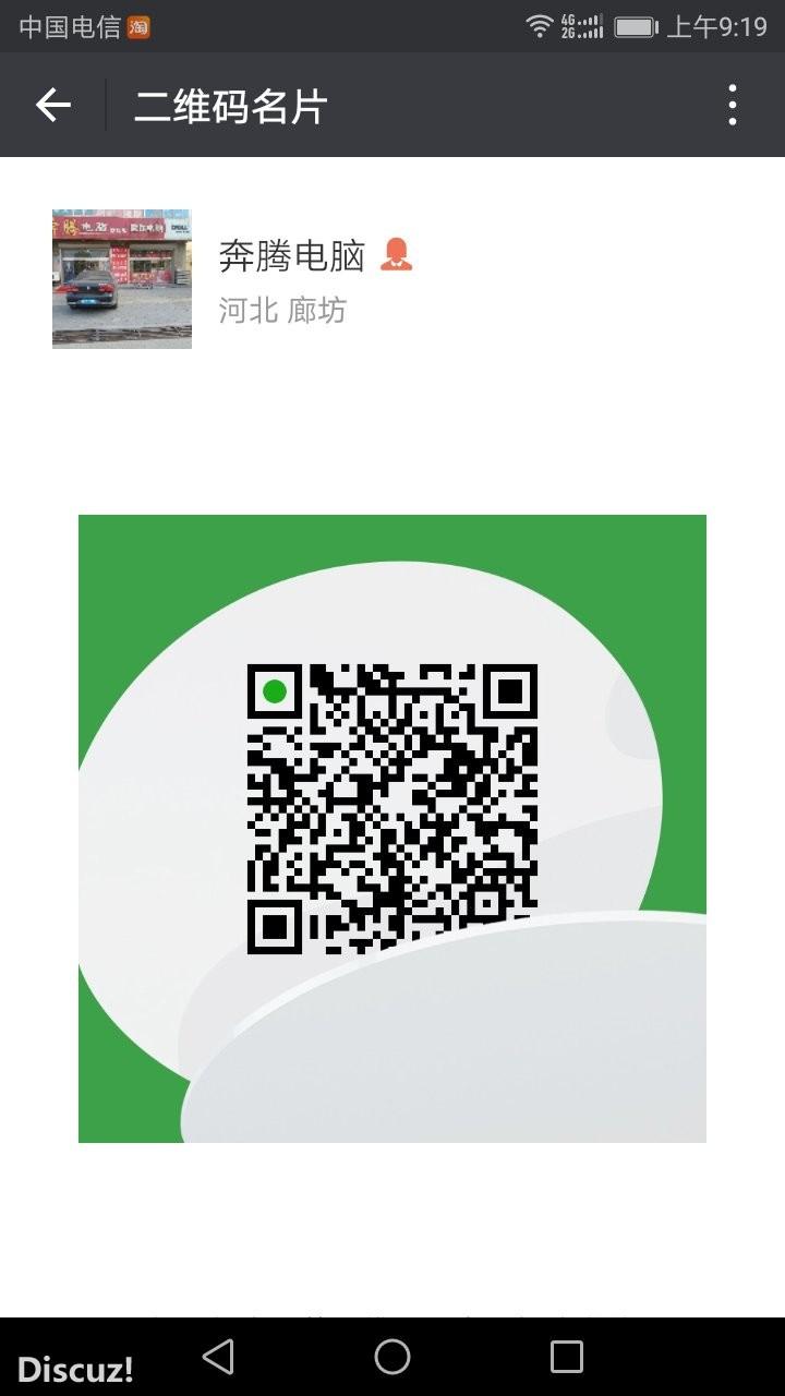 725383097184593920.jpg