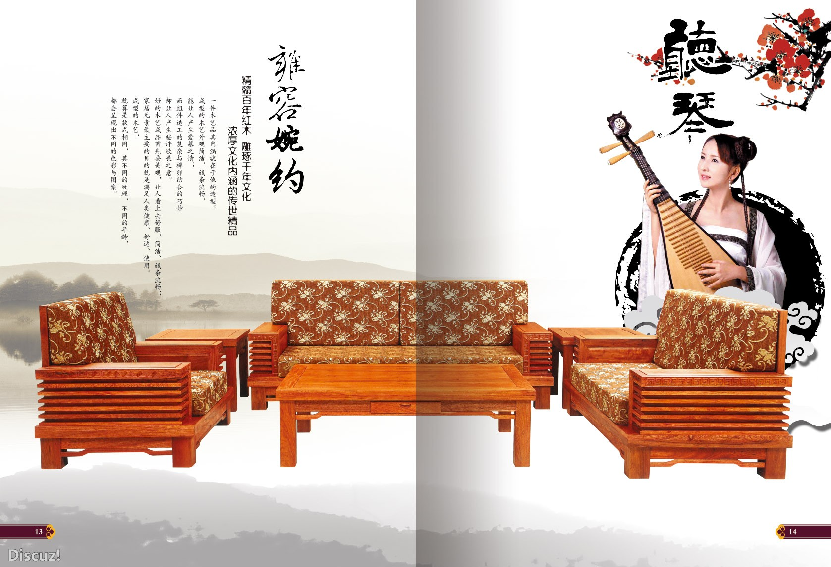 p-13-14.jpg